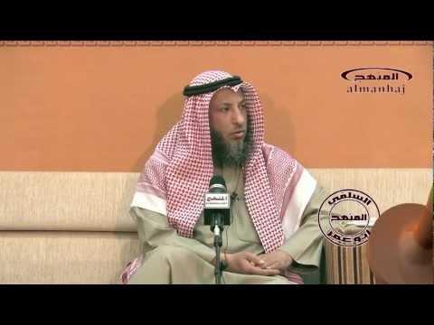 نصيحة إلي رب كل أسرة . الشيخ عثمان الخميس