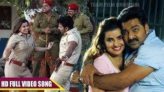 Pawan Singh का सबसे हिट गाना - HATA AE HASEENA - Honey Bee - हटs ए हसीना - Challenge Movie Song 2017 Movie...