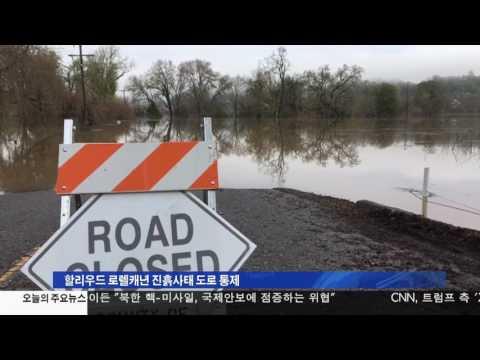 남가주 홍수, 진흙사태 속출1.12.17 KBS America News
