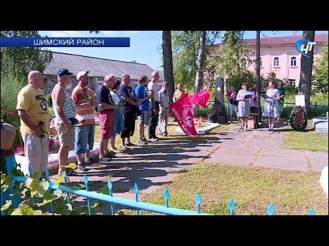 Участники немецкого автопробега «Балтийский маршрут» сделали остановку в деревне Уторгош