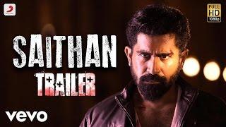 Saithan Movie Trailer - Vijay Antony, Arundhathi Nair