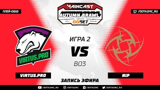 Virtus.Pro vs NIP (карта 2), MC Autumn Brawl, Плей-офф