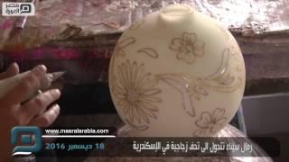 مصر العربية | رمال سيناء تتحول الى تحف زجاجية في الإسكندرية