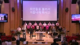 Download Lagu [FGSF 18DEC16] 예수인교회 찬양팀 - 서종원 목사 Mp3