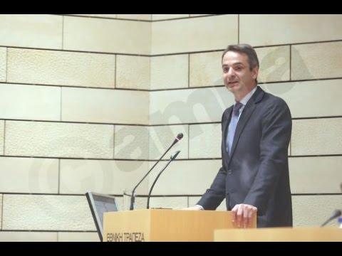 Στις Βρυξέλλες ο πρόεδρος της ΝΔ Κυριάκος Μητσοτάκης