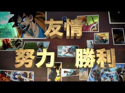 PS3/PS Vita「Jスターズ ビクトリーバーサス」第2弾PV