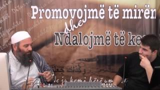 3. Rruga drejt suksesit - Hoxhë Bekir Halimi (Sfida) - Radio Pendimi