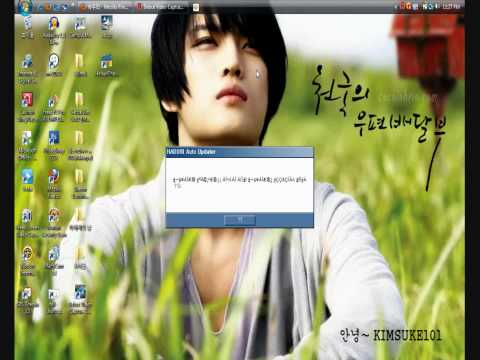 haduri - I found that there was no tutorial on downloading Haduri, so here it is. What is Haduri? Haduri is a Korean Webcam software that is similar to probably any w...