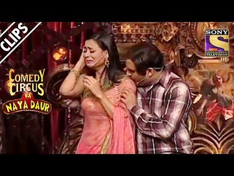 Kapil Meets Savita Bhabhi Comedy Circus Ka Naya Daur