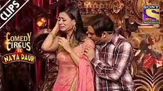 Video Kapil Meets Savita Bhabhi | Comedy Circus Ka Naya Daur MP3, 3GP, MP4, WEBM, AVI, FLV Agustus 2018