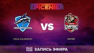 Vega Squadron vs Empire, EPICENTER EU, game 2 [V1lat, Faker]
