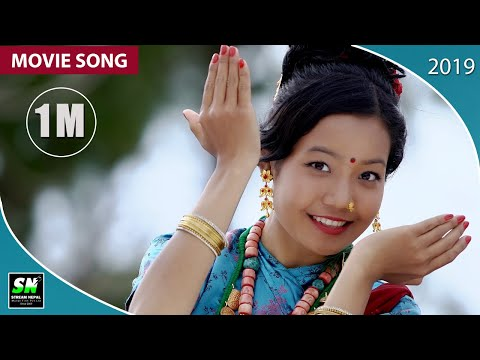 Gurung Movie mi nhorbai ta song