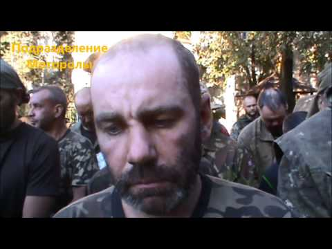 Подразделение Моторолы сняло видео задержания украинских военных