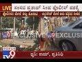 Hanuman Jayanti Controversy: BJP MP Pratap Simha Rammed into a Police Barricade at Hunsur
