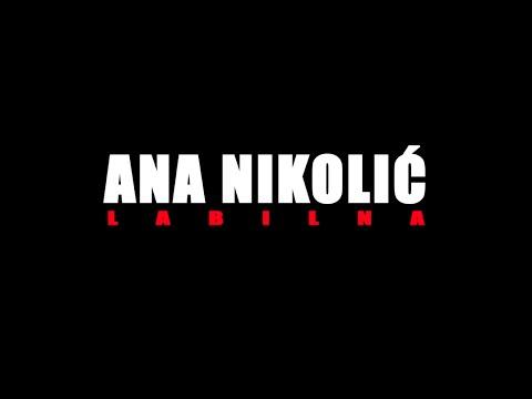 Ana Nikolic - 200/100 (Official Video Artwork)