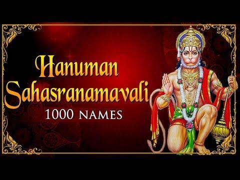 Hanuman Sahasranamavali  ???? ?????? ????????????  Bhakti Songs