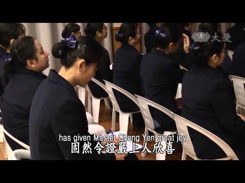 【證嚴法師菩提心要】20140405 - 晨鐘起 薰法香 - 第668集 (видео)
