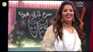 MBC1 - 4 طارق و هيونة  - حزورة فزورة