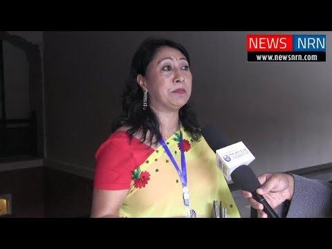 (8th NRNA Global Conference 2017 | Rajani Pradhan | News NRN - Duration: 8 minutes, 48 seconds.)