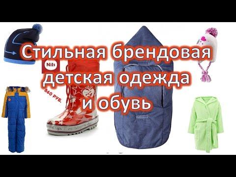 Мужская Одежда И Обувь Дешево С Доставкой