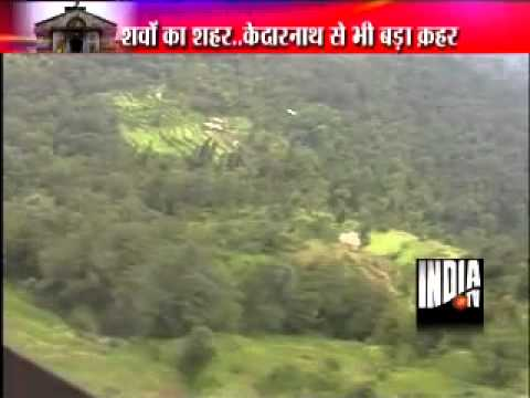 Video Watch shocking footage of dead bodies in Uttarakhand Part 3 download in MP3, 3GP, MP4, WEBM, AVI, FLV January 2017
