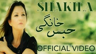 Habse Khanegi Music Video Shakila