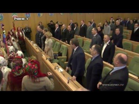 """""""Нова радість стала..."""" - як колядують депутати Рівненської облради [ВІДЕО]"""
