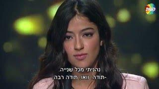 הכוכב הבא עונה 3 פרק 17  נופר סלמאן -...