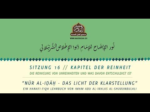 Nur al-Idah 16 | Die Reinigung von Unreinheiten und was davon entschuldigt ist