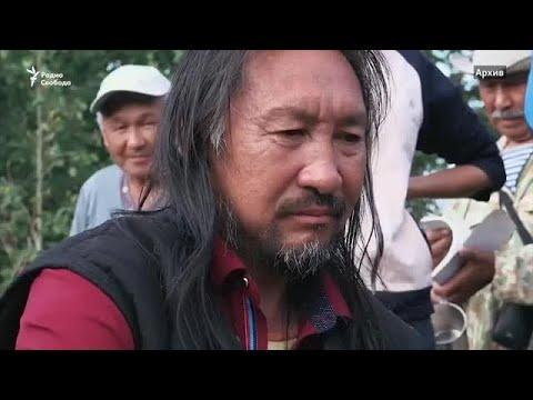 ОМОН и карательная психиатрия против шамана из Якутии