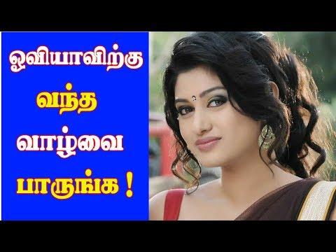 Vanamagan – Movie Scene   Jayam Ravi, Sayyeshaa   Harris Jayaraj   A. L. Vijay
