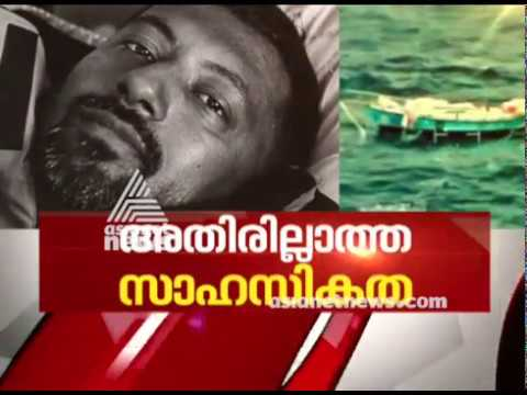 Indian Sailor Abhilash Tomy Rescued At Sea After Injury | Asianet News Hour 24 SEP 2018
