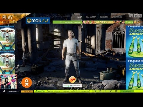 Обзор игры PUBG на mail.ru   PLAYERUNKNOWN'S BATTLEGROUNDS онлайн видео