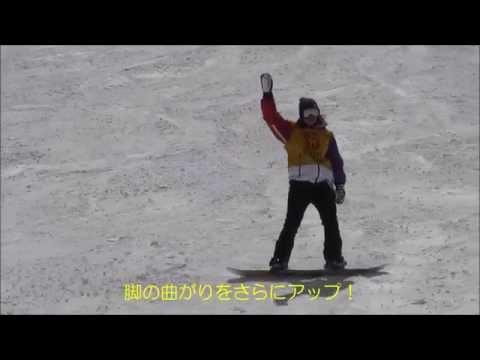 スノーボード バッジテストに挑戦 1級 ショートターン