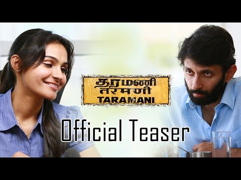 Taramani - Movie Trailer Image