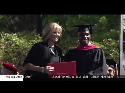 '전신마비' 아들 돌본 엄마, 명예 MBA 수여 5.23.17 KBS America News