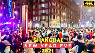 Shanghai New Year's eve walk about