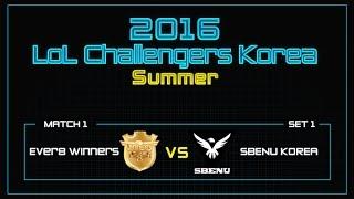 Ever8 vs SBENU, game 1
