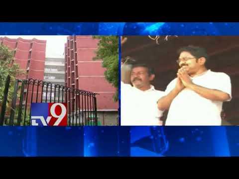 Tamil Nadu RK Nagar bypoll schedule announced