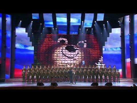 """Олег Газманов - """"Вперед, Россия!"""" - Большой праздничный концерт к Дню ВДВ (2015)."""