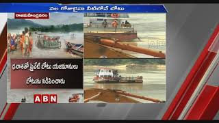 One Month For Godavari Boat Tragedy Godavari Boat Mishap