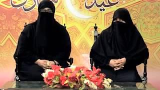 Eid-ul-Fitr Special Episode 1