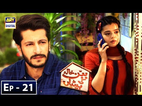 Babban Khala Ki Betiyan EP21 is Temporary Not Available