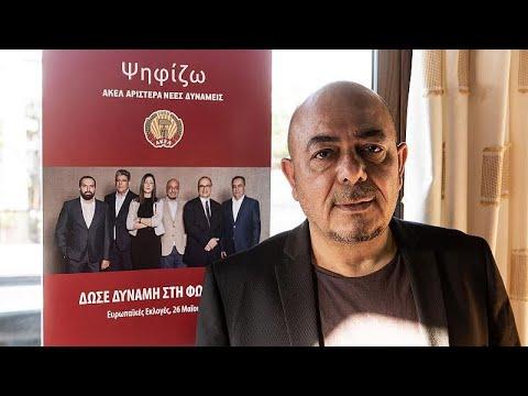 Κύπρος: Τα αποτελέσματα και ο πρώτος Τουρκοκύπριος ευρωβουλευτής…
