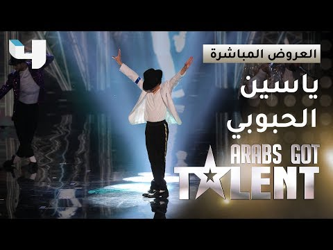 مشترك Arabs Got Talent يستعرض تطور مايكل جاكسون برقصة مجمعة