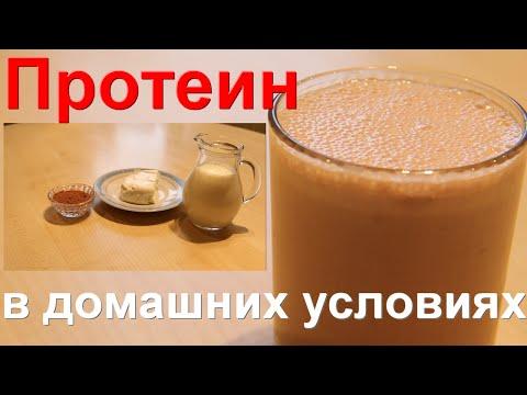 Как сделать коктейль для набора веса без протеина - Приморско-Ахтарск