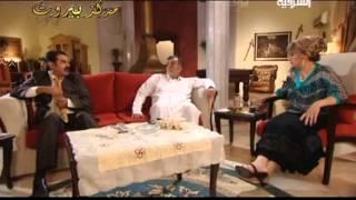 مسلسل اعلان حالة حب الحلقه  الخامسه