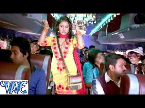 Video बस में लड़की से छेड़खानी - Bhojpuri Comedy Scene - Uncut Scene - Comedy Scene From Bhojpuri Movie download in MP3, 3GP, MP4, WEBM, AVI, FLV January 2017