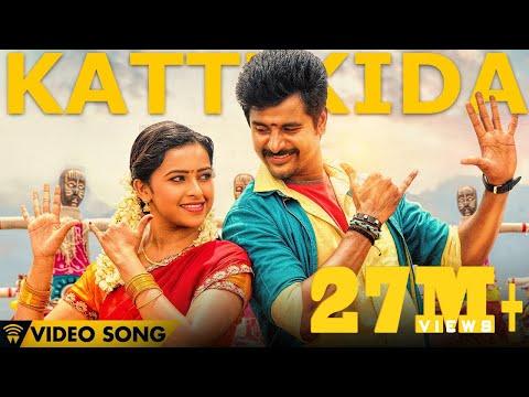 Kaaki Sattai Video Song - Kattikida | Siva Karthikeyan,Sri Divya