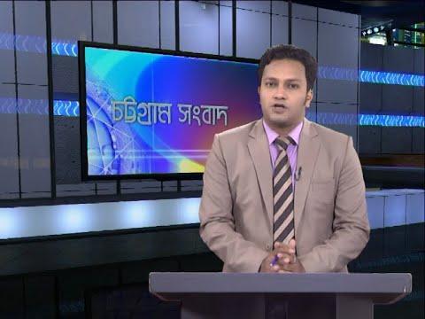 06 PM News || সন্ধ্যা ৬টার সংবাদ || 01 July 2020 || ETV News